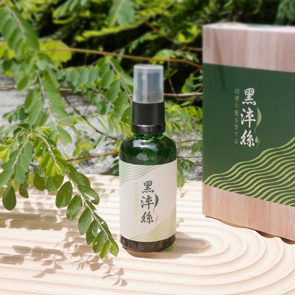 日本黑淬絲│植萃賦活養髮液(正瓶)