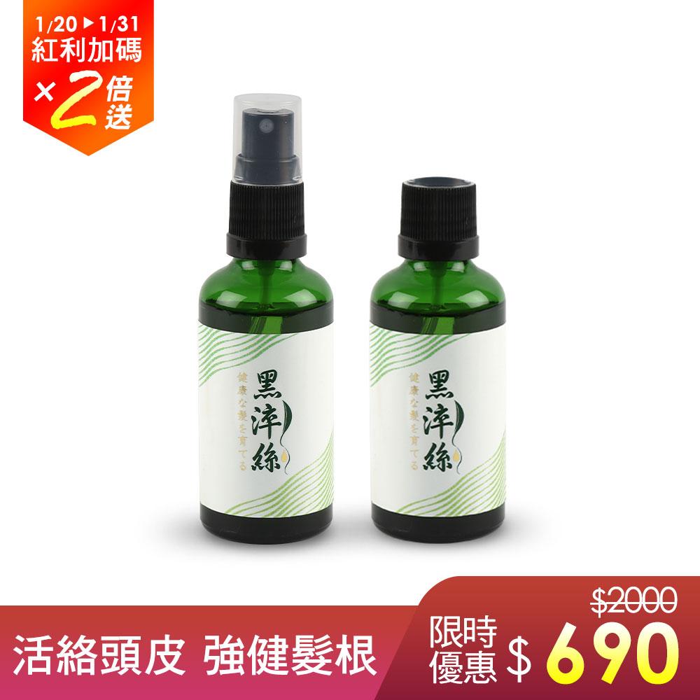 【官網9月限定】植萃賦活養髮液-1正1補