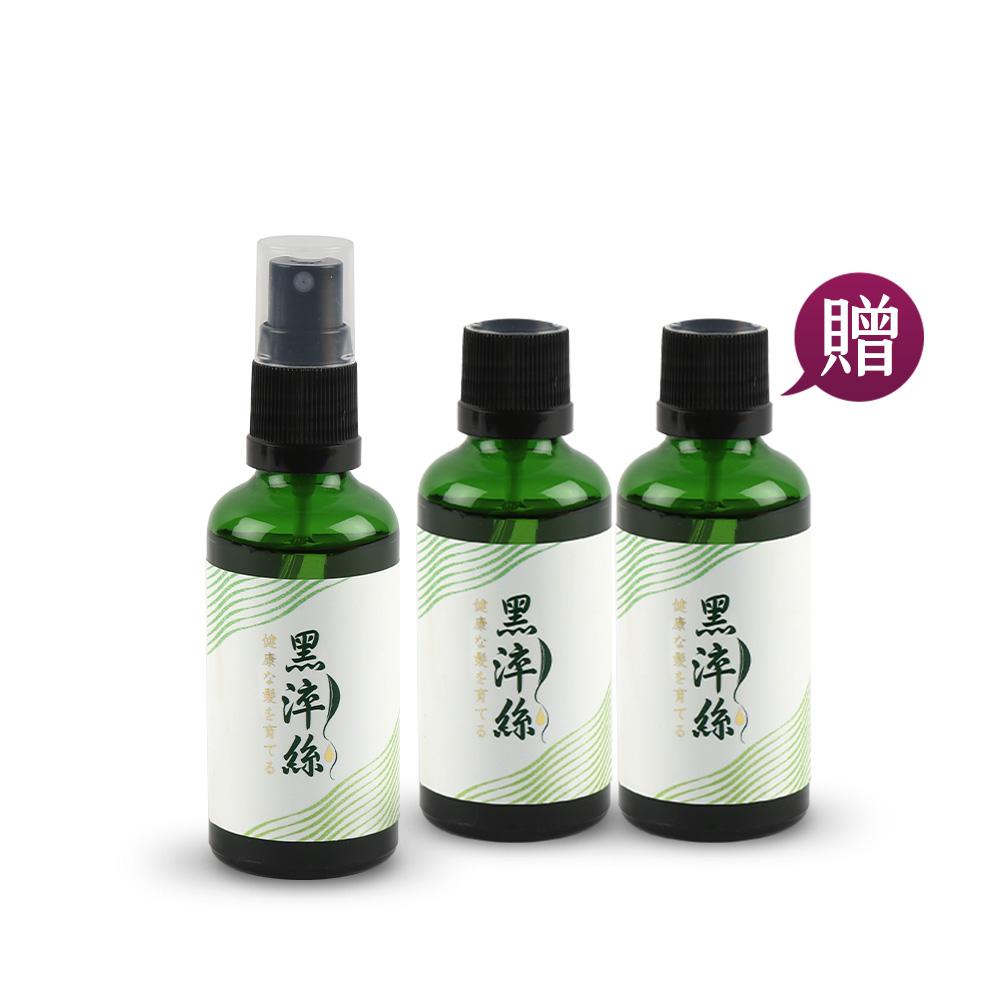 日本黑淬絲│植萃賦活養髮液-1正2補