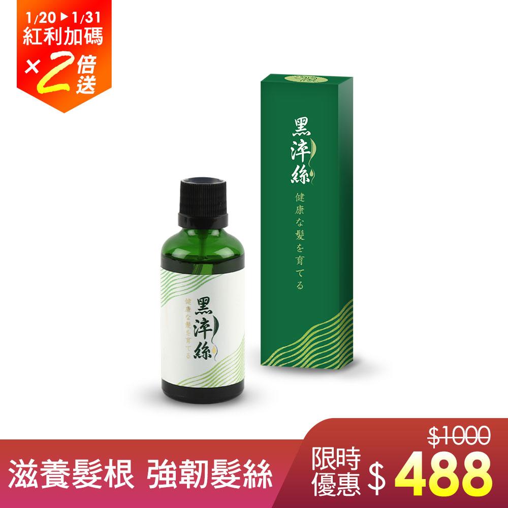 植萃賦活養髮液補充瓶50mL