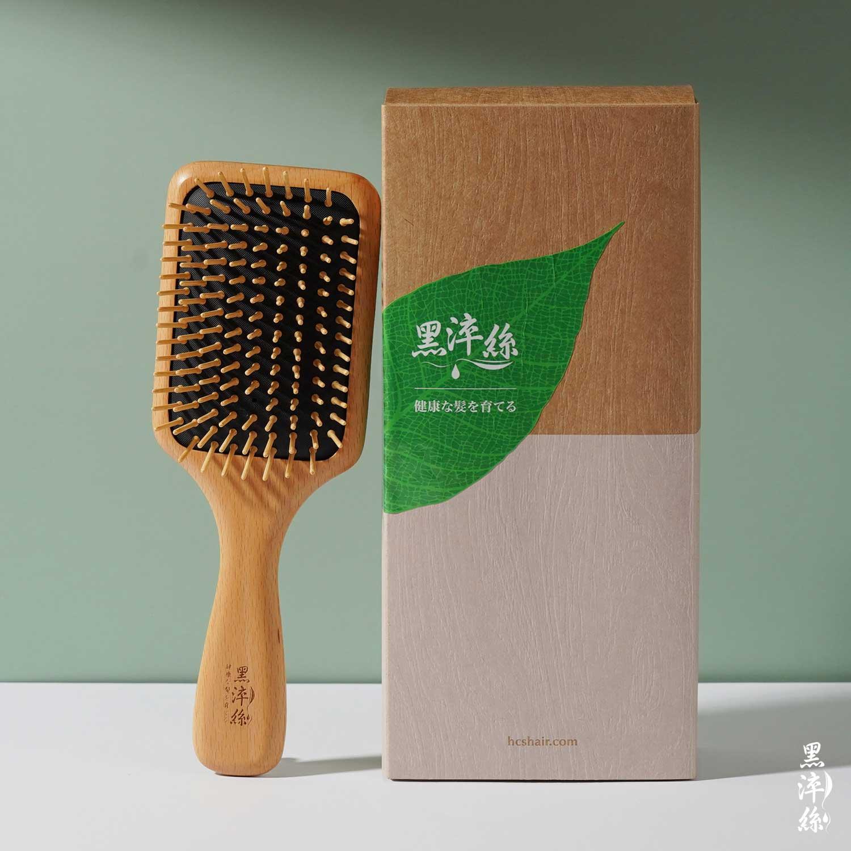 日本黑淬絲│氣墊按摩木梳(經典款)附精裝盒