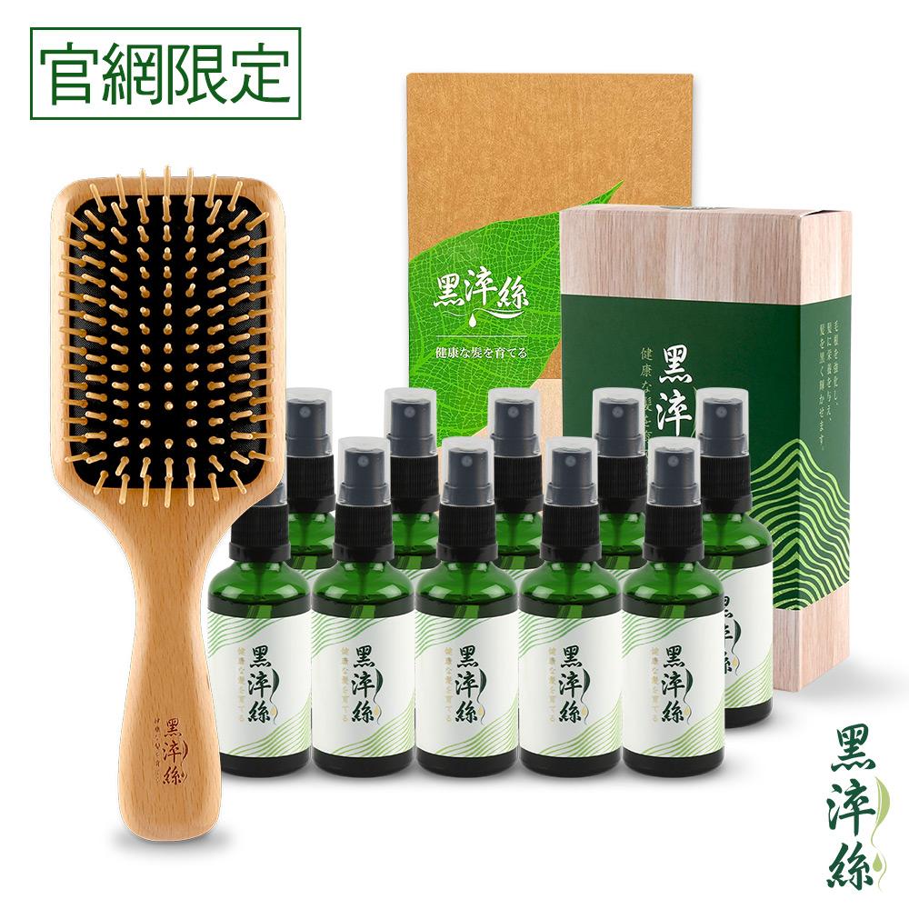 【限時贈氣墊梳】日本黑淬絲│植萃賦活養髮液(正瓶)X10